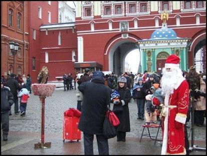 moscow-christmas-4-2006.jpg