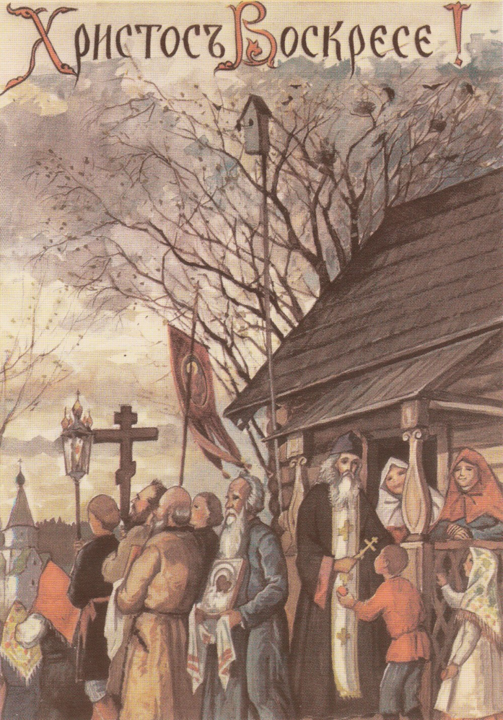 Happy Easter Art And Faith