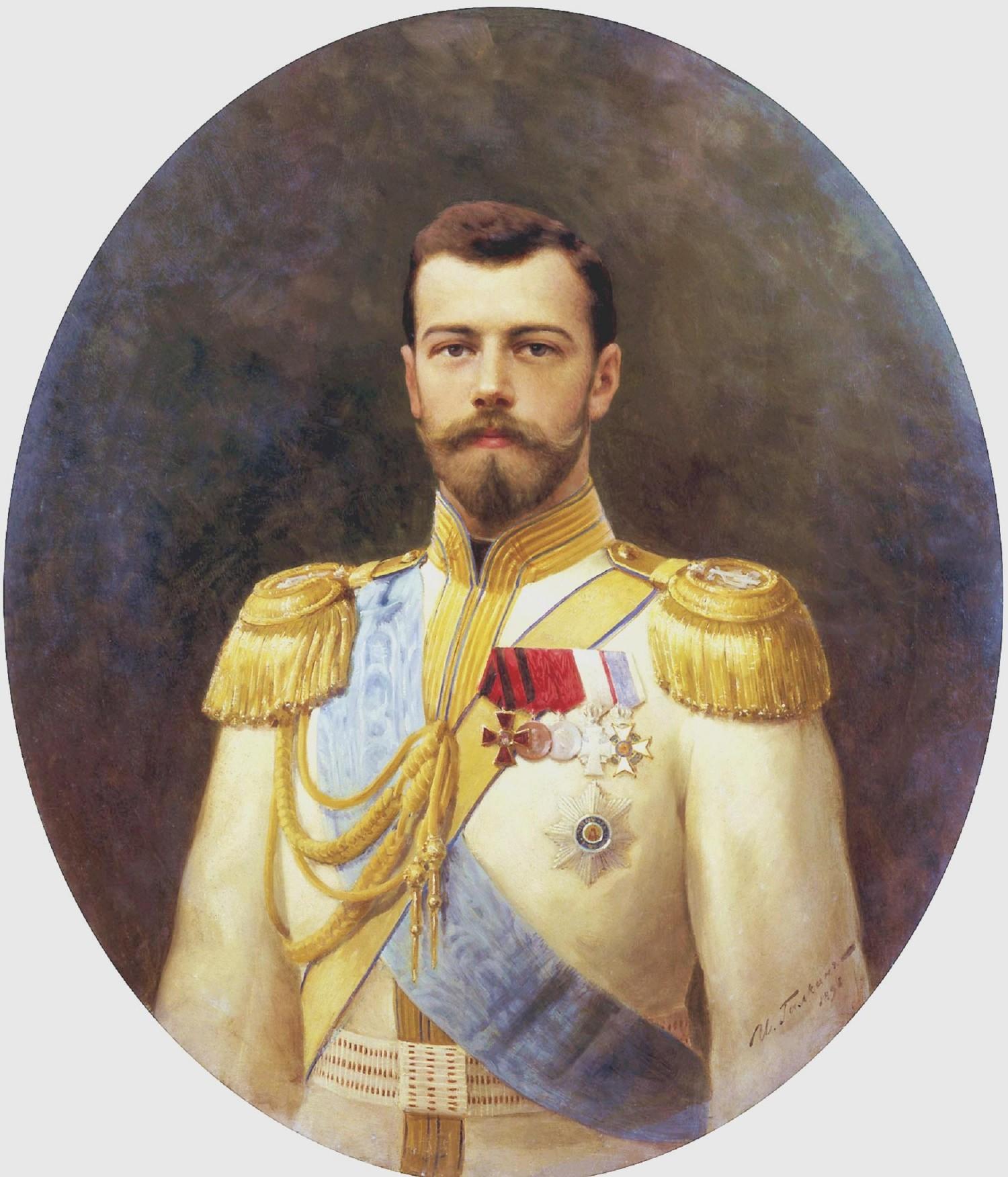 Russian Tsar 26