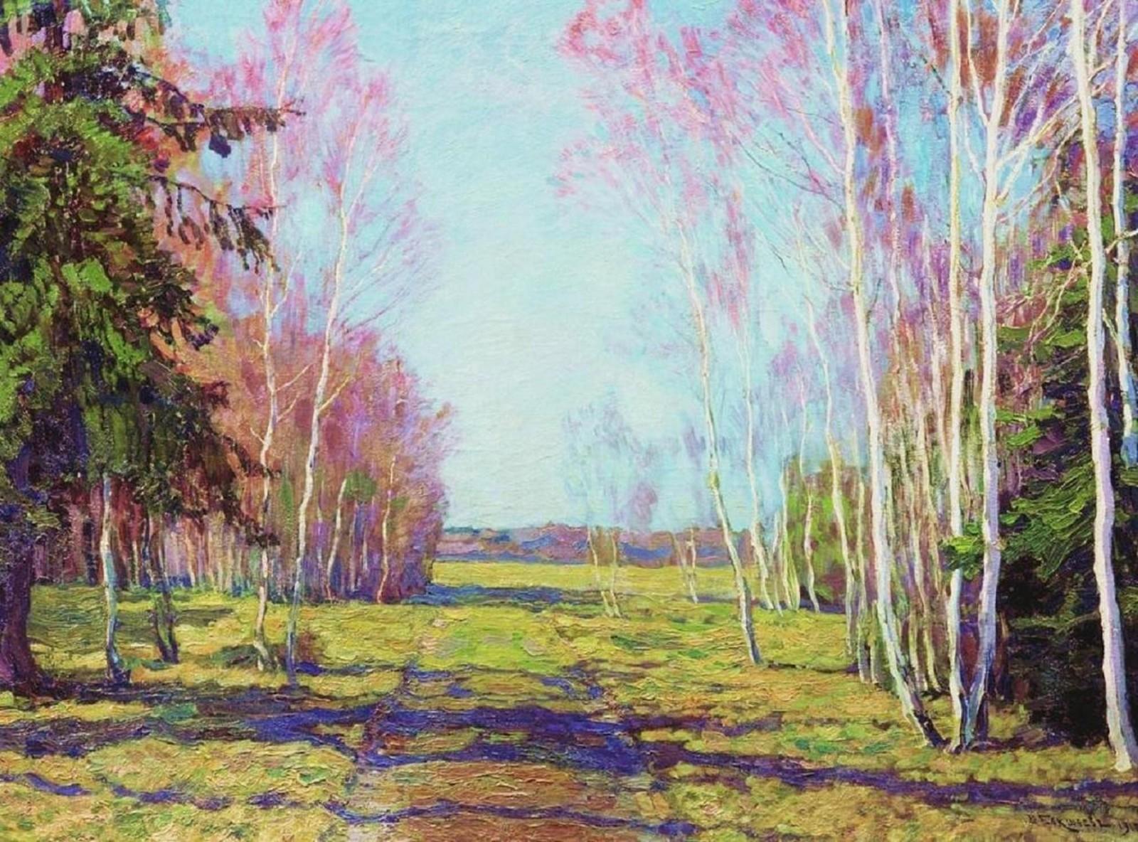 Vasili Baksheyev At The Beginning Of Spring 1917 Art And Faith