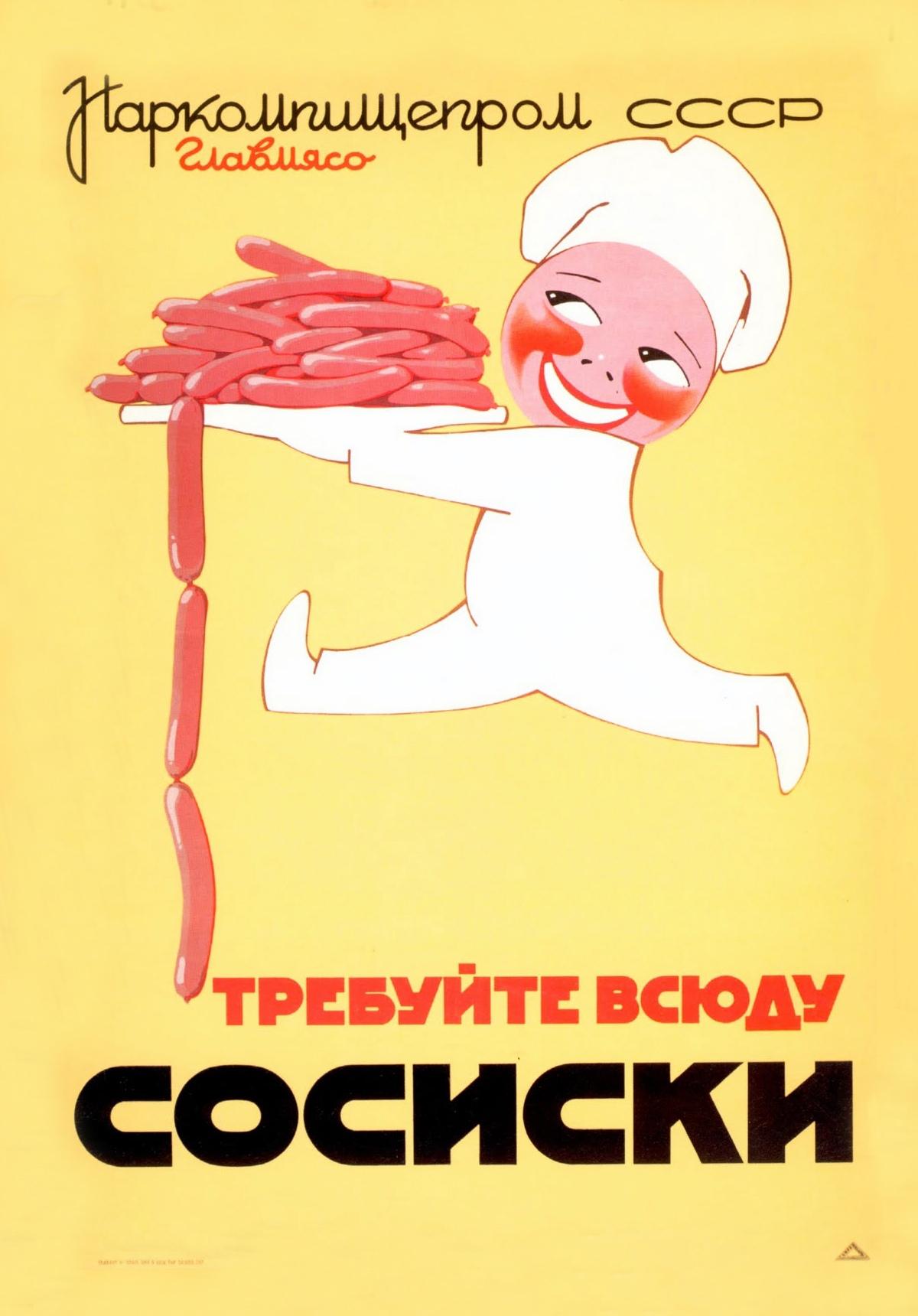 00 Unknown Artist. Demand Sausages Everywhere! 1937