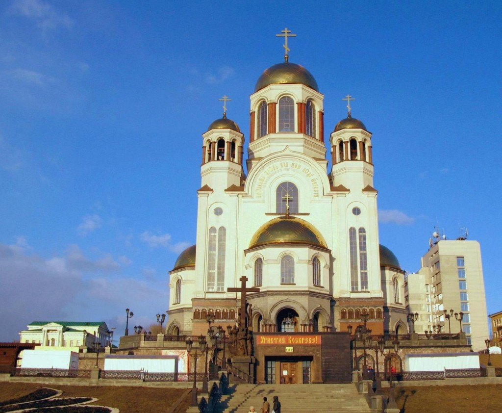 Church on the Blood Yekaterinburg