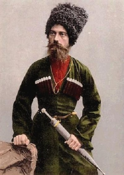unknown. An Ingushetian Man. nd