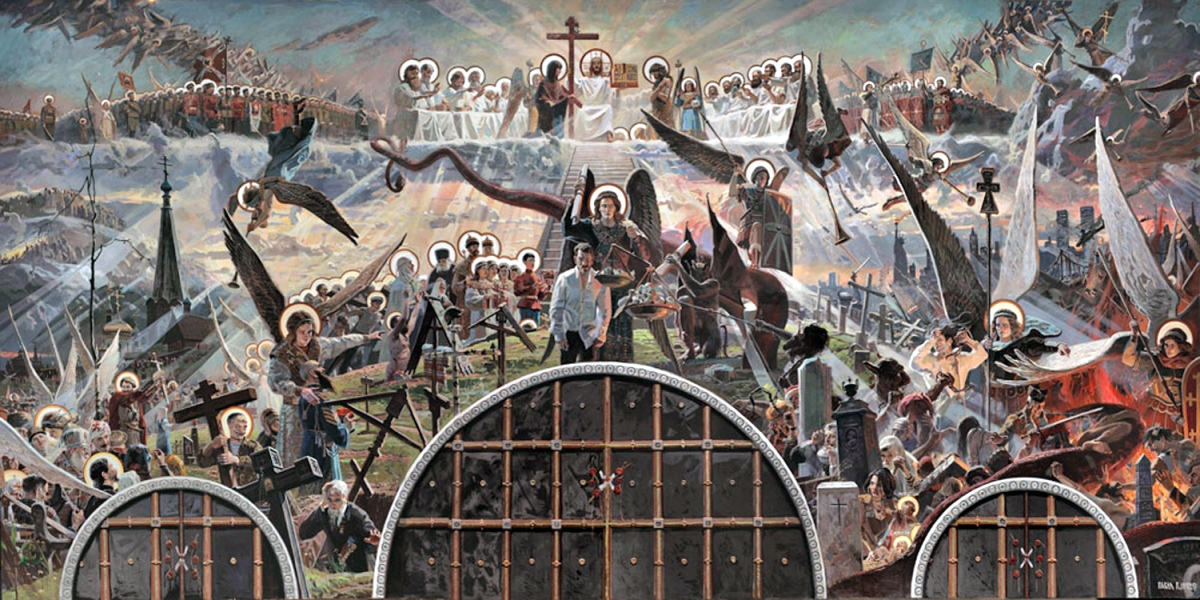 00 Pavel Ryzhenko. The Last Judgement. 2007