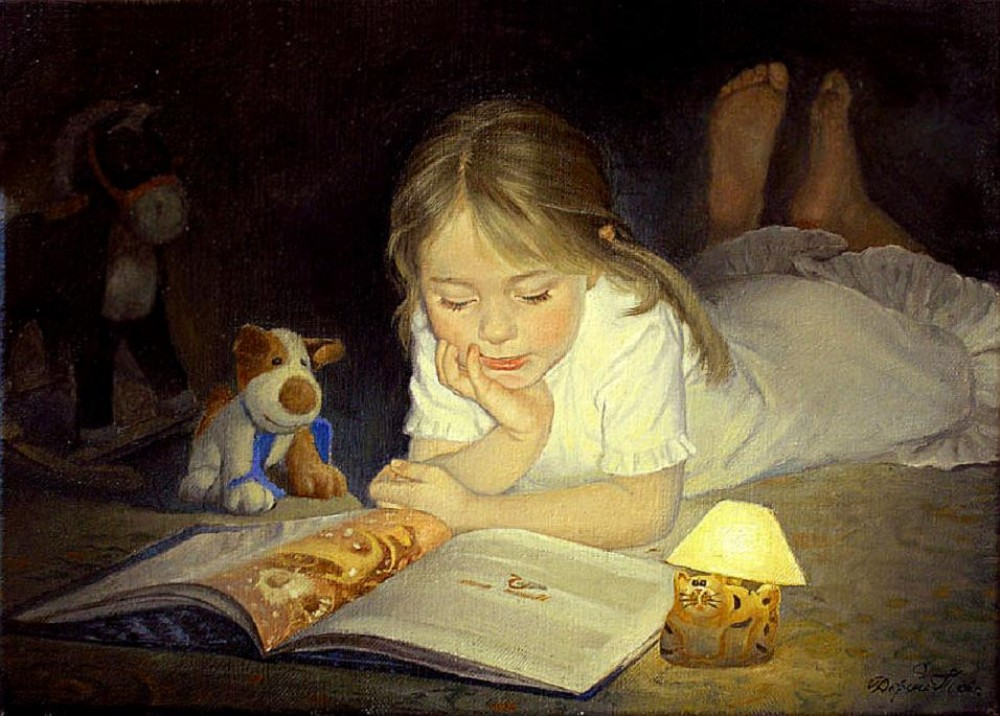 Чтение открытки