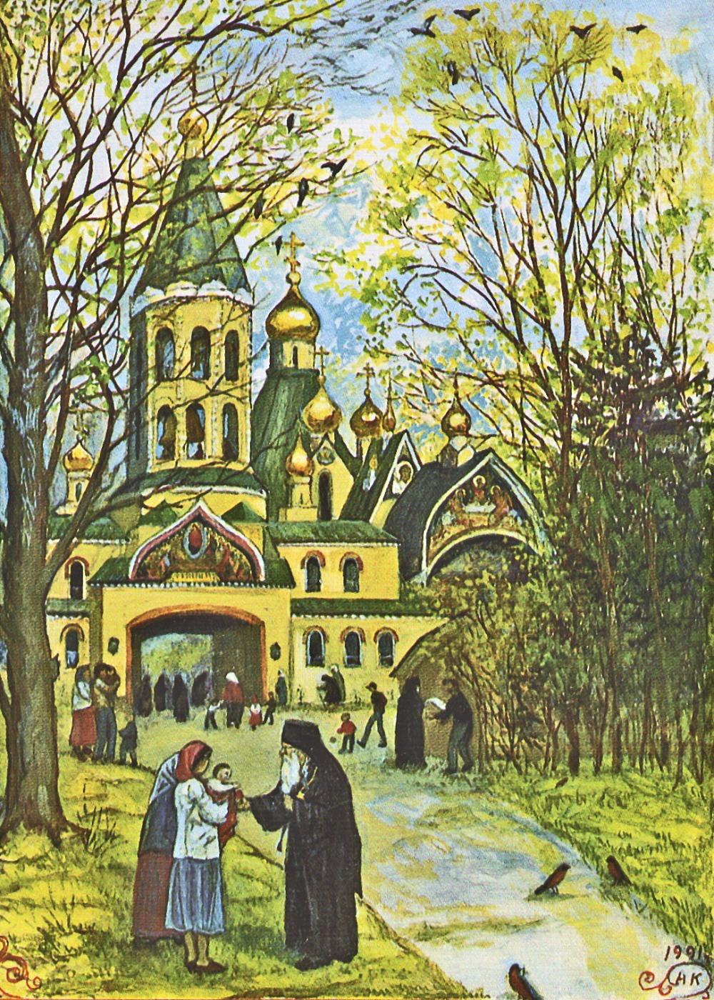 Easter 2011 Orthodox