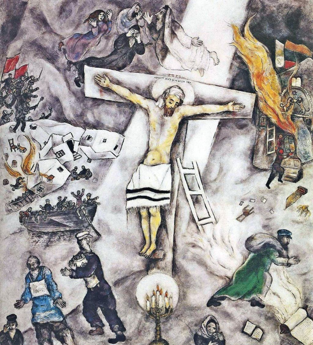 Marc Chagall. White Crucifixion. 1938