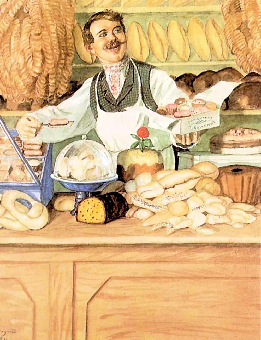 Boris Kustodiev. A Baker. 1920