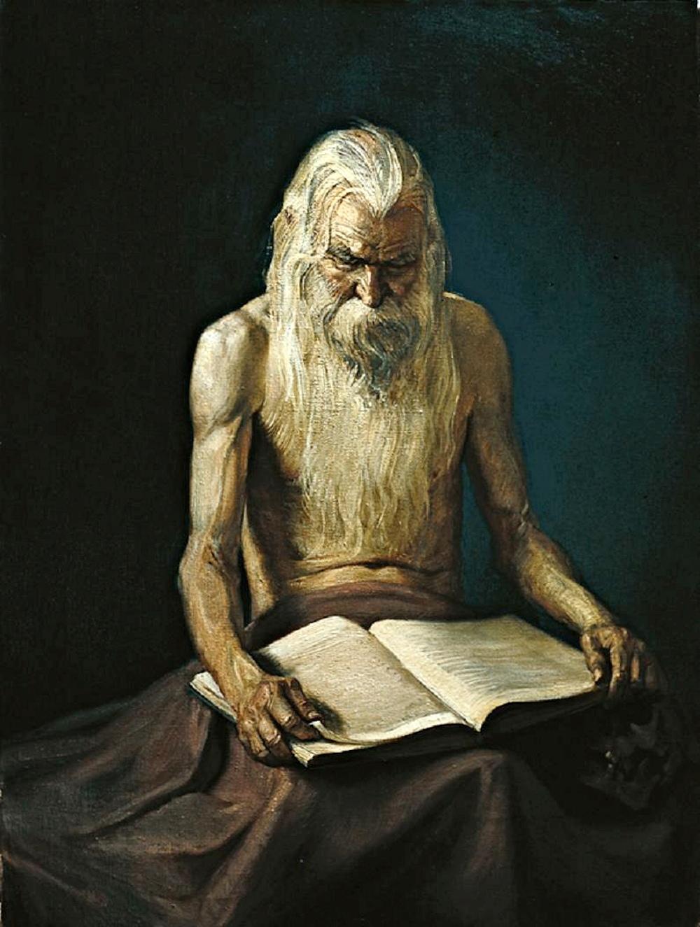 00 Mikhail Shankov. Knowledge. 1990