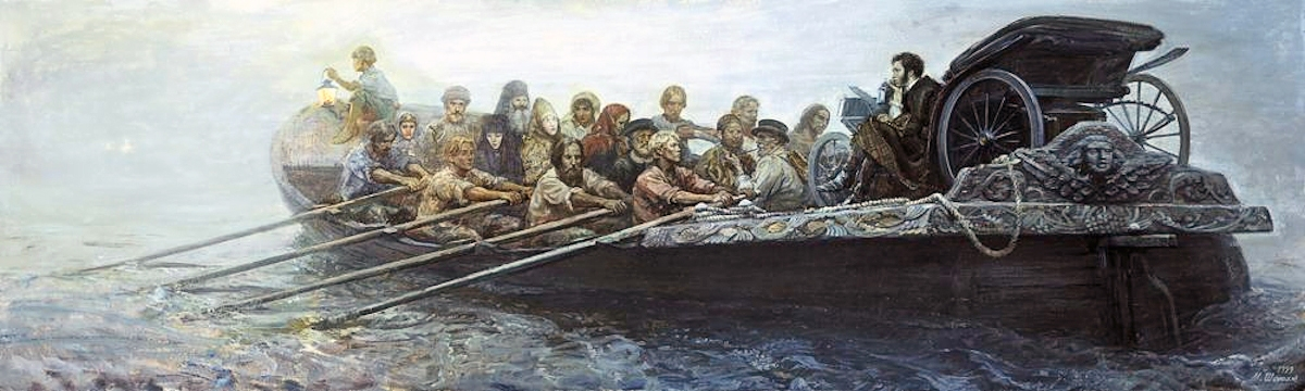 00 Mikhail Shankov. On the Ferry. 1999