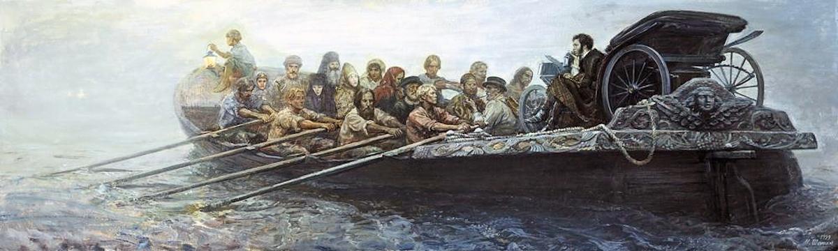 00 Mikhail Shankov. On the Ferry. 1999