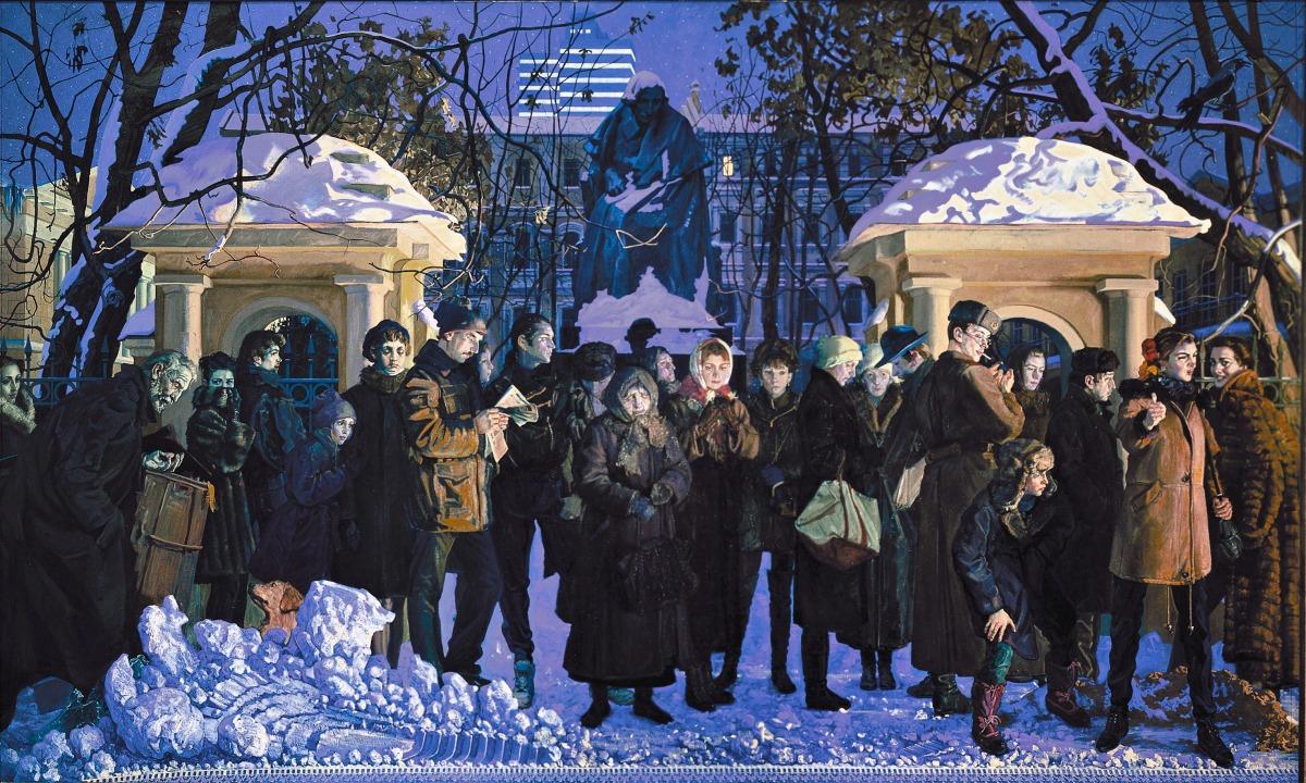 00 Mikhail Shankov. Ostanovka. 1994