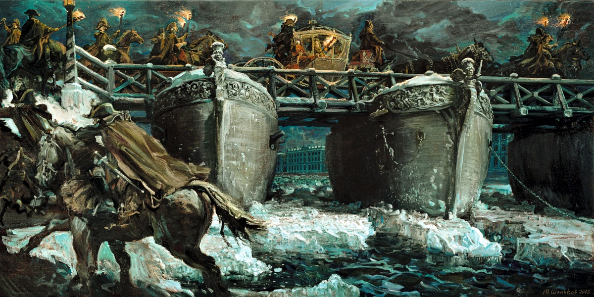 00 Mikhail Shankov. The Palace Bridge. 2003