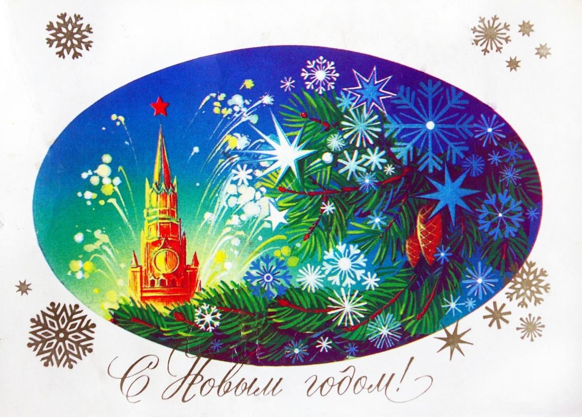 00 New Year 02. Kremlin Moscow. 01.01.14