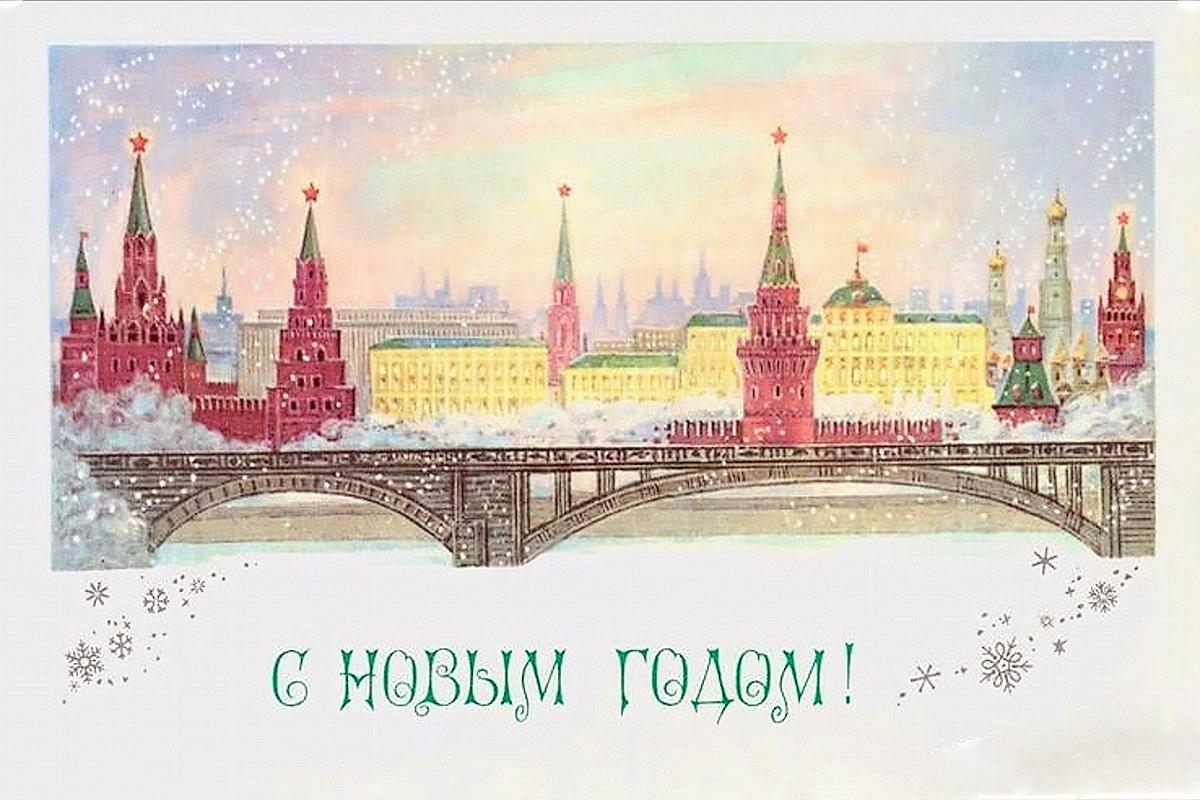 00 New Year 04. Kremlin Moscow. 01.01.14