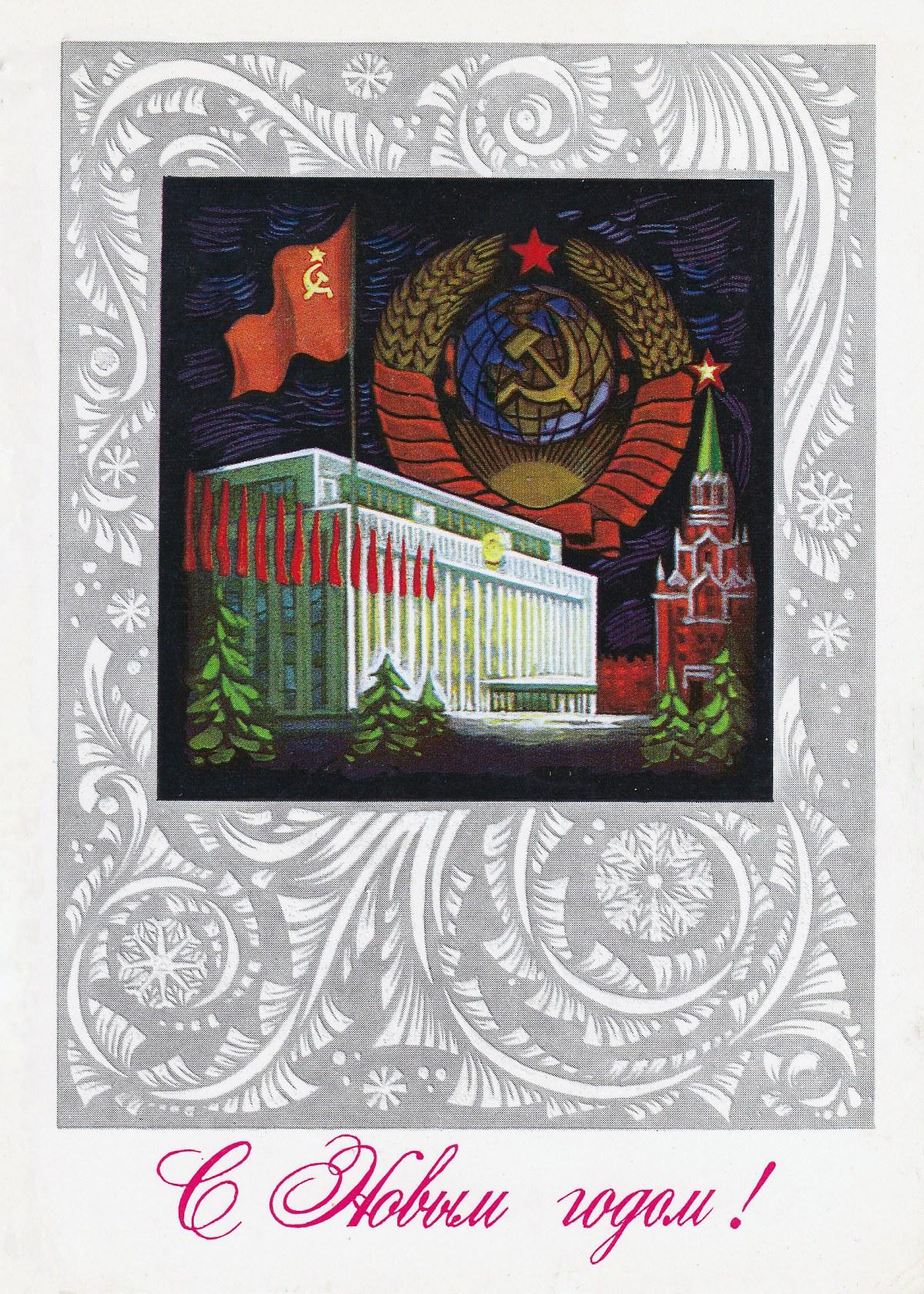 00 New Year 07. Kremlin Moscow. 01.01.14