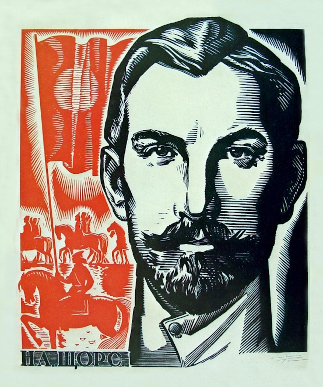 00 Yuri Ryazanov. Shchors. From the series 'Lenin's Guard'. 1976
