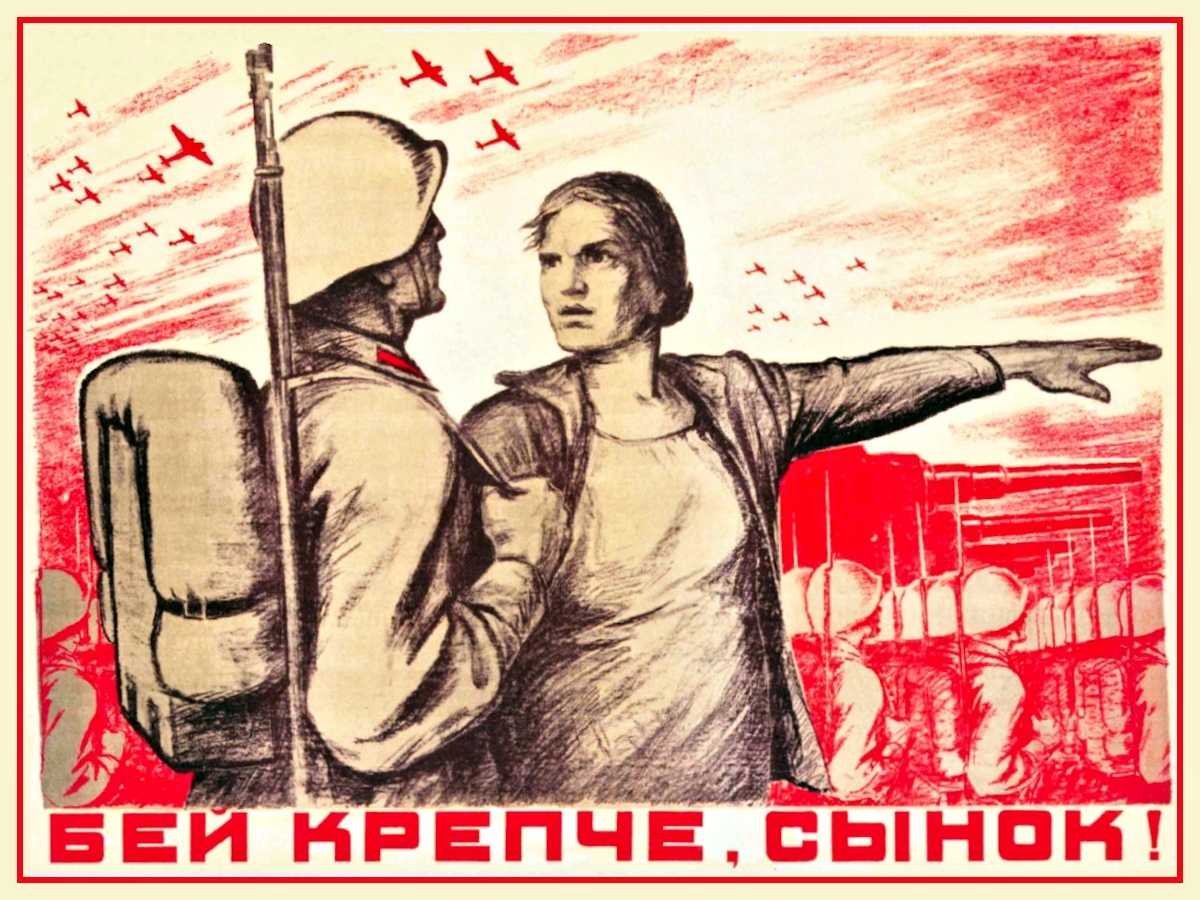 00 Iosif Serebryany. Strike Them Hard, My Son! 1941.