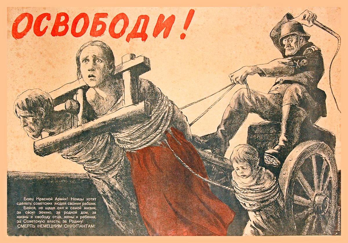 00 Kukryniksy. Free Us. 1942