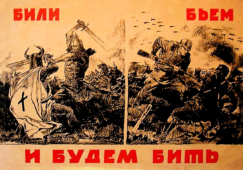 00 Vladimir Serov. We Beat Them, Beat Them, We'll Beat Them Again! 1941