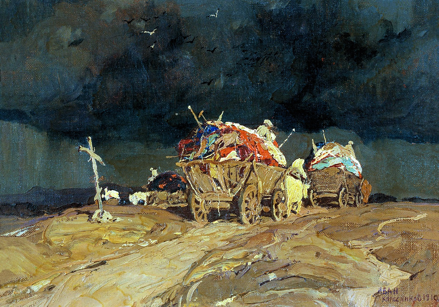 00 Ivan Kolesnikov. Carts on the Steppe. 1910